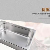 五一特价十盒冰粥机、商用10盒冰粥展示柜冷藏柜冰粥柜送技术配