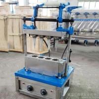 冰淇淋蛋托机 定制**商业冰淇淋蛋托机 质量加工雪糕筒机