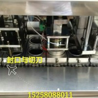 台湾沙冰机 商用绿豆沙冰机 雪泥凝冻机进诚直销