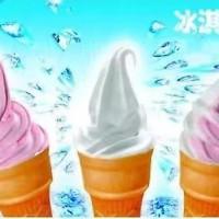 广伸 立式冰激凌机河南冰激凌机 冰淇淋机器 水吧加盟 果汁机制冰机封口机