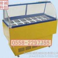 咸阳冰粥机怎么卖咸阳哪的冰粥展示柜价格咸阳哪的冰粥机好