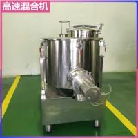 高速混料机价格 高速粉体混料缸 高速加热混合机 高速分散混合设备