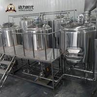 精酿鲜啤啤酒设备加盟 无加盟费德国技术 自酿啤酒设备 鲜啤设备 扎啤机 生啤机