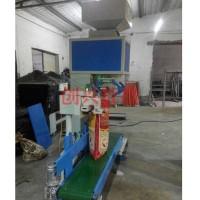 创兴本溪小型玉米定量机 自动定量包装秤玉米自动包装机