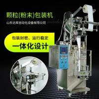 达库标准型 粉末包装机全自动称重粉剂定量包装机带称重定量机