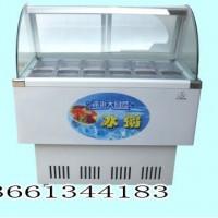直销 冰粥机 商用 冰粥柜 冰粥展示柜 10格冰粥机 冷藏冰