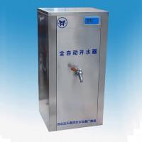 样品制饮水机   双温节能式加热过滤饮水机   IC刷卡感应卡饮水机