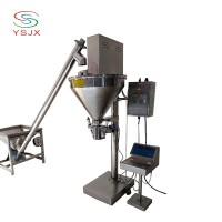 包装铁皮石斛粉生产线 人参粉谷物粉蔬果粉定量机 供应粉剂包装机
