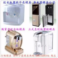 专业创意果汁机模具 创意饮水器模具 塑胶外壳模具加工