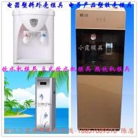 制造多功能果汁机模具 多功能饮水器模具 塑胶外壳模具中国厂