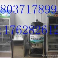 武汉冰粥机