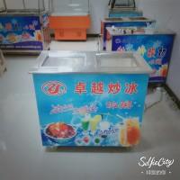 卓越炒酸奶机有限公司CBJ-XY900炒酸奶机,炒冰机,冰粥机,烤地瓜机,炒奶卷机