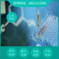 磷酸酯类抗氧剂新型配方  专业生产工艺技术   磷酸酯类抗氧剂供应厂家