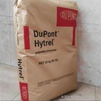 Dupont/杜邦  塑胶原料现货报价 TPEE 美国杜邦 5526 流动性高 汽车部件 带类 软硬管道塑胶颗粒