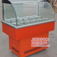 冰粥柜食品冷藏保鲜展示柜饮料冷藏柜