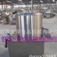 大洋机械专业生产全不锈钢拌粉机面食类加工必备设备