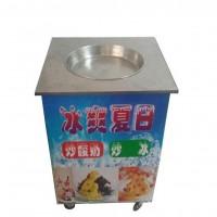供应单锅炒冰机 单锅炒酸奶机 炒冰机雪花酪机