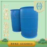 广州双键供应 酯类 内增塑单体 DBI 功能单体 衣康酸二正丁酯 化工原料定制