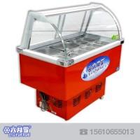 供应冰粥柜|山东冰粥柜|冰粥展示柜