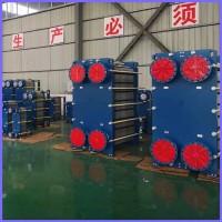 百诚 铜换热器 U型管换热器 换热器 电厂板式换热器