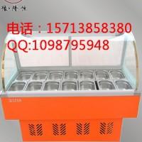冰粥展示柜多少钱一台|郑州冰粥柜多少钱一台