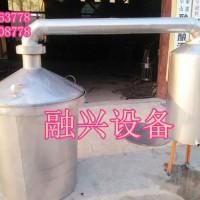 白酒储存罐 酒类容器生产 **酿酒设备定做