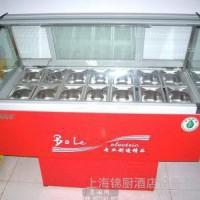 供应五洲伯乐SWD-1000五洲伯乐冰粥柜展示柜
