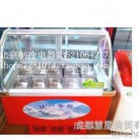 统一冰粥柜1.2米陈列展示冷藏柜下层冷冻玻璃斜面夜市商用冷柜
