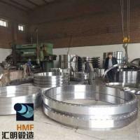 重庆锻件厂 汇明 35钢筒类锻件毛坯 轴类锻件 航天锻件 航空锻件 风电锻件 汽车锻件 铝合金5083锻压件生产厂家