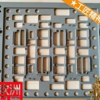 零件加工项目 盘类零件加工 机械加工生产 铁片冲压加工