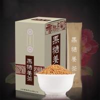黑糖姜茶固体饮料代工  OEM速溶姜茶代加工 枸杞蜂蜜姜茶颗粒代加工