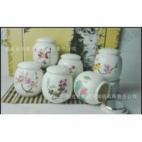 陶瓷锡纸密封茶叶罐 亚光茶叶罐 珍珠釉 茶叶罐 陶瓷罐 特价