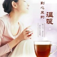 速溶姜茶冲剂颗粒 红枣速溶茶 红糖黑糖蜂蜜柠檬红枣老姜速溶颗粒 食品加工厂家