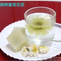 冰糖蜂蜜菊花茶厂家 批发速溶姜茶 冰糖蜂蜜菊花茶价格 功效与作用  黑糖块贴牌代加工OEM 微商代理