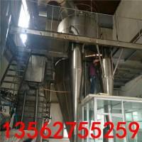 怒江低价出售二手食品和粮食用干燥机 二手淀粉干燥机