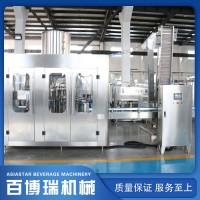 ASCE122-RFCH40-32-40-12百博瑞混合型果汁果肉灌装机饮料生产线