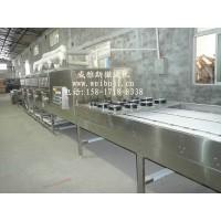 威雅斯VYS-20HM6果肉果冻杀菌设备