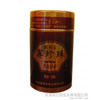 供应八马赛珍珠80x138mm茶叶铝罐包装   铝罐