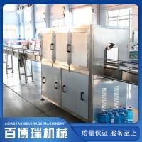 ASCE121-RFCH-32-24-32-10百博瑞混合型果汁果肉灌装机饮料生产线