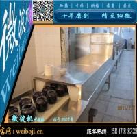 果桨微波加热设备 果肉微波加热设备 果酱微波加热设备