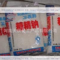河南天辰化工产品有限公司 ** 食品级 天津 卫星牌糖精钠 500倍蔗糖 食用 甜味剂 电镀级 糖精