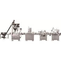 全自动干粉定量灌粉机  豆奶粉豆浆粉定量灌装机  粉末螺杆定量包装机