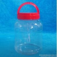 手提塑料瓶,益群环保蜂蜜瓶,塑料瓶,食品包装,塑料制品.瓜子干果瓶,坚果塑料瓶