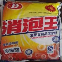 豆制品消泡剂厂家价格  豆制品消泡剂生产厂家 食品级豆制品消泡剂