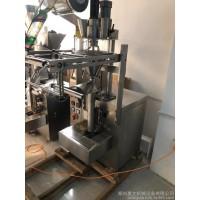 优惠供应直螺杆粉剂自动包装机 豆奶粉粉末定量包装机械 直螺杆包装机