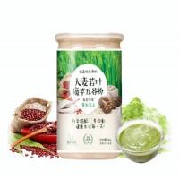 红豆薏米枸杞红枣粉罐装 膳食纤维酵素粉豆浆粉oem贴牌食品加工厂