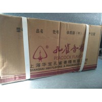 食品级豆奶香精生产厂家 江大豆奶粉末香精厂家价格报价