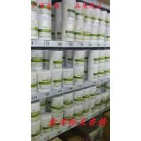 食品级花生香精生产厂家 江大花生粉末香精厂家价格报价