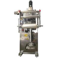 全自动立式螺杆定量黄豆粉粉末包装机袋装豆奶粉咖啡粉末包装机中药粉体包装机