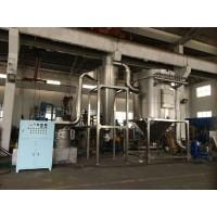 专业生产不锈钢超微粉碎机 豆奶粉超细磨粉机 豆浆粉粉碎机